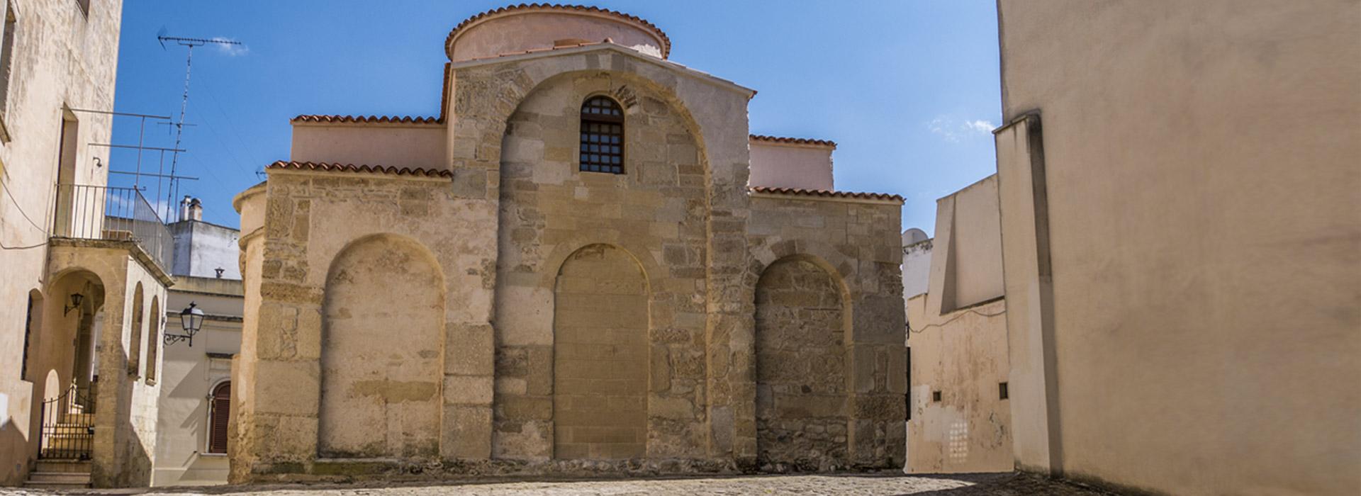 Chiesa Bizantina di San Pietro Otranto